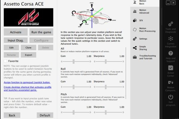 ForceSeatPM Profile Details